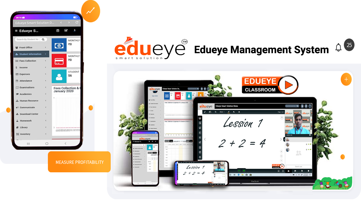 school management solution